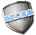Shield Designer